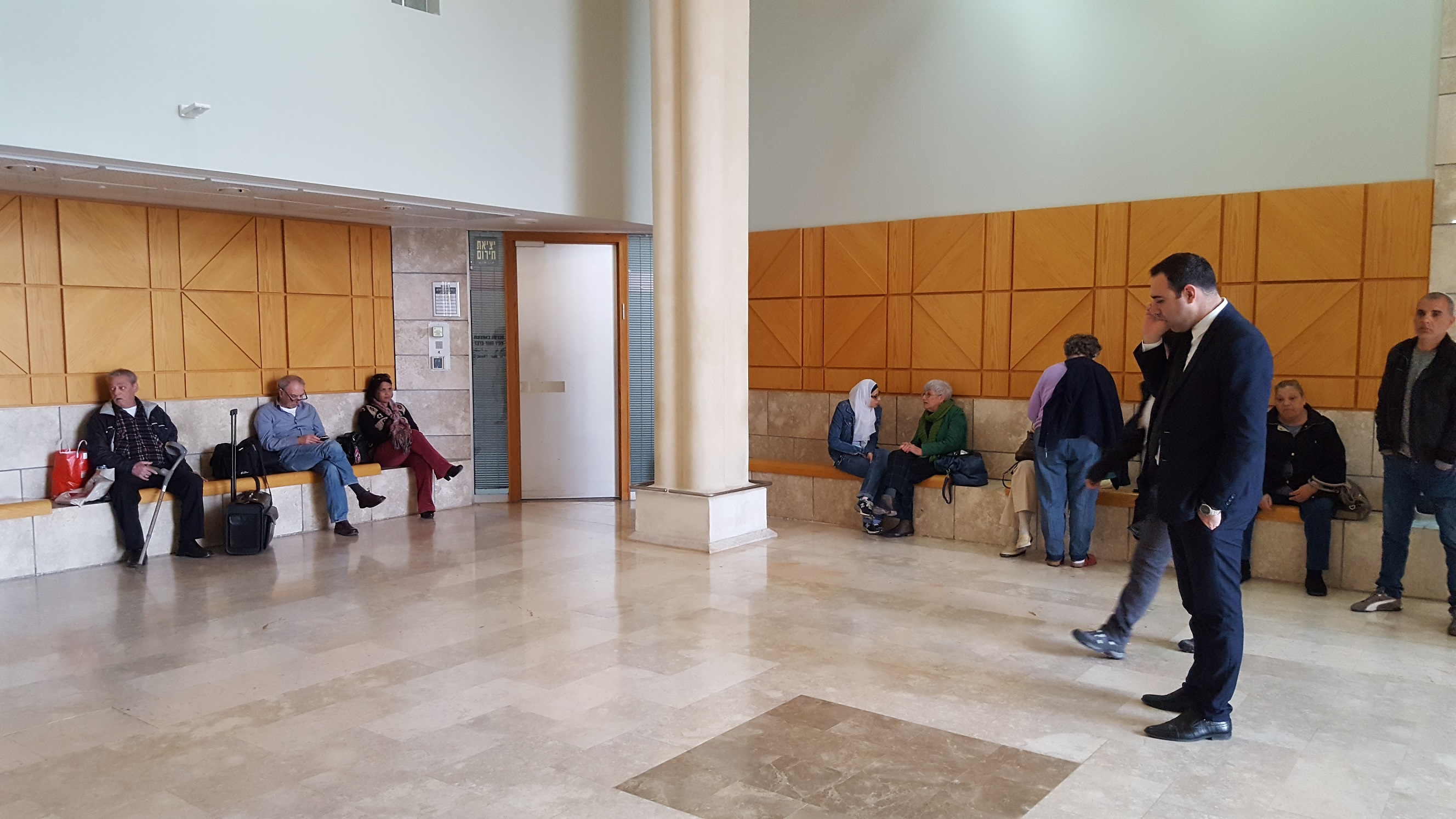 Dareen and friends waiting for trial smaller