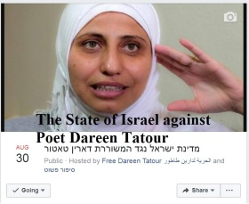 Invitation Yaffa Dareen solidarity