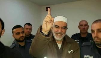 Sheikh Raed Salah in court